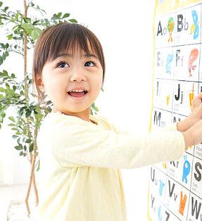 A child studying English.jpg