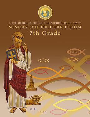 7th-Grade-1.jpg