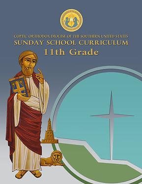 11th-Grade-1.jpg