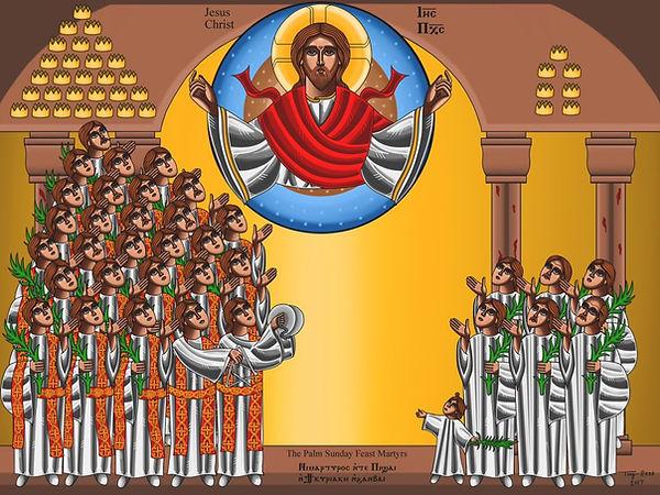 Palm Sunday Martyrs.jpg