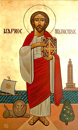 saint mark - icon.jpg