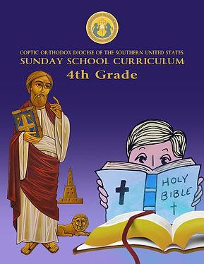 4th-Grade-1.jpg