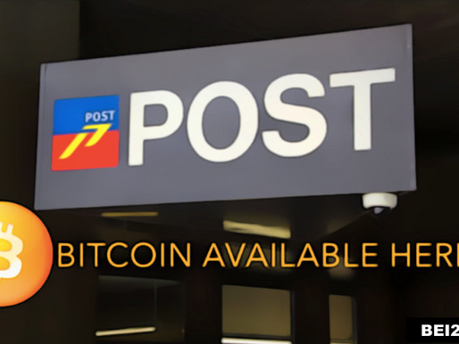 One European country started selling Bitcoin in its Post Office