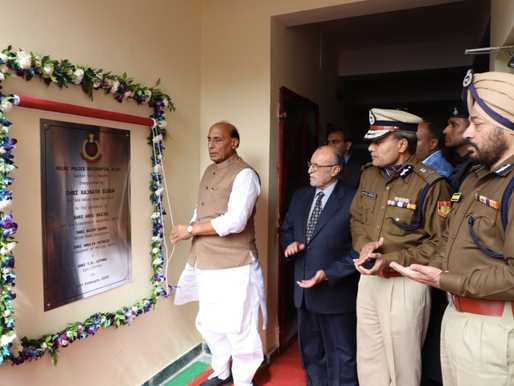 Government of India Inaugurates Cryptocurrency Forensic Lab in the Capital