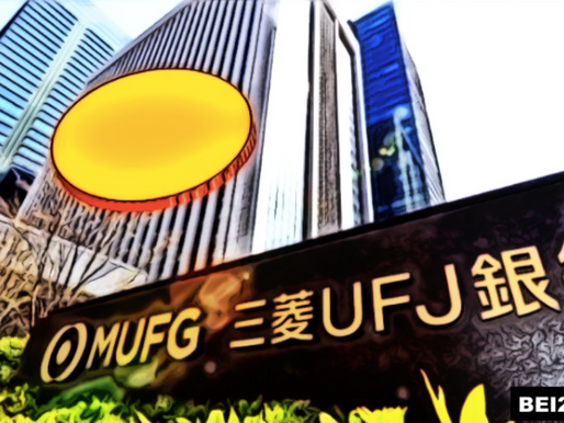 Japan's largest bank Mitsubishi UFJ to launch its own digital currency called 'coin,' by end of 2019