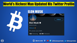 World's Richest Man Elon Musk updated his Twitter Profile with Bitcoin