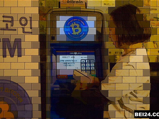 Breaking - Leading Philippine Bank Launched Crypto ATMs which can lead Massive Bitcoin Adoption