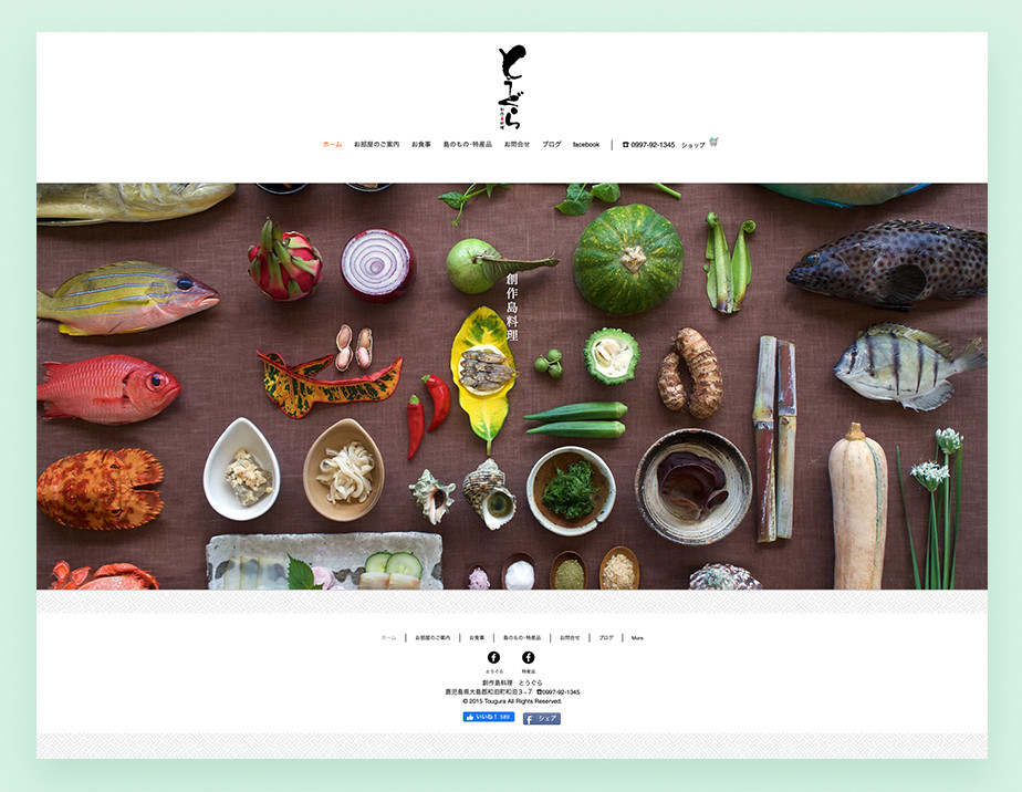 Tougura restaurant website