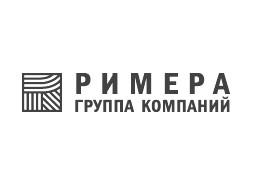 Подписание Контракта с Группой компаний «Римера»
