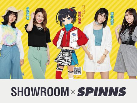 【飯田 結万】『SPINNS』ファッションモデル就任