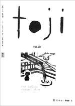 toji トージ vol.00