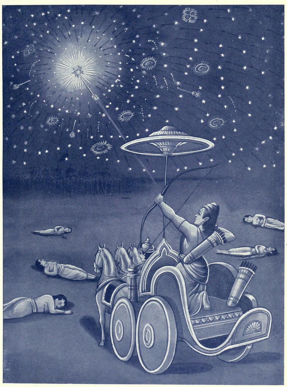 Ашваттхама выпускает нарайяна-астру.