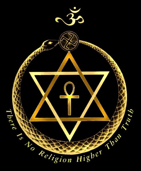 """Эмблема Теософского Общества. Надпись на английском: """"Нет религии выше Истины""""."""