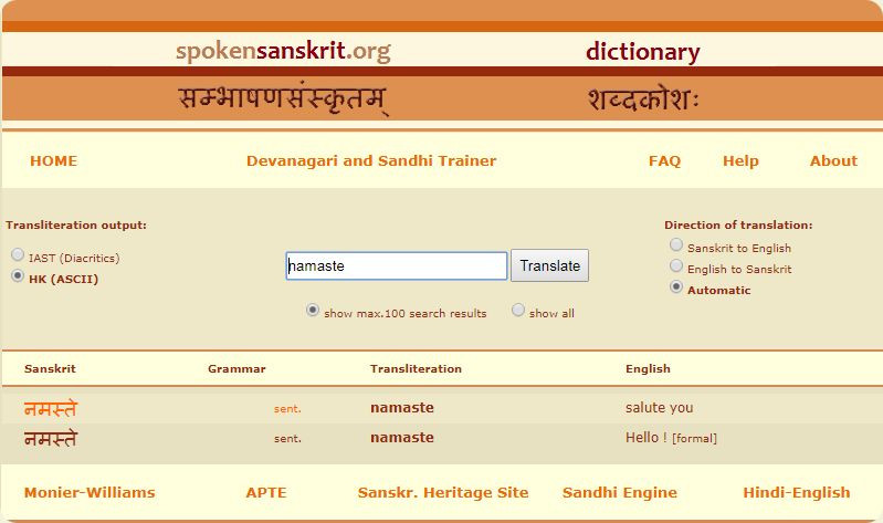 Online Sanskrit dictionary for spoken sanskrit