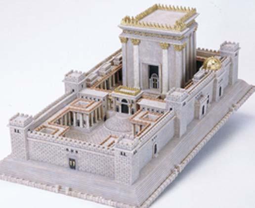Храм Соломона имел форму лингама.