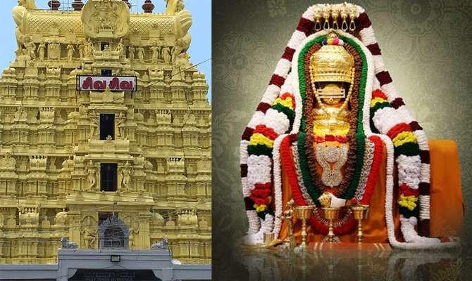 Рамешварам, шт. Тамил Наду, Индия