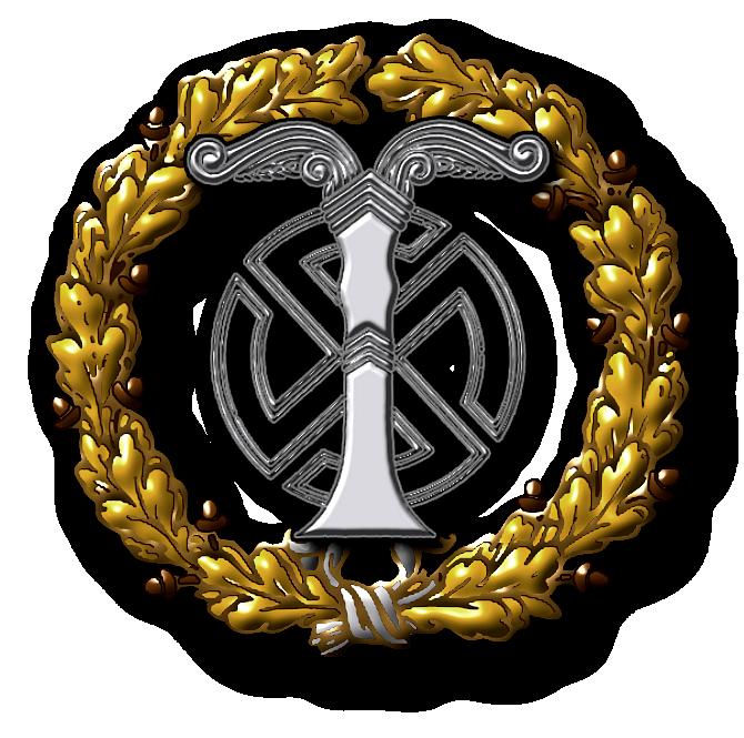 Символика Аненербе
