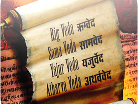 WHAT IS THE FIFTH VEDA?
