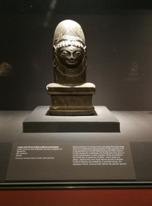«Линга с лицом Шивы (Эка-мукха-линга)»