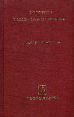 V.S. Apte, The Student's English-Sanskrit Dictionary