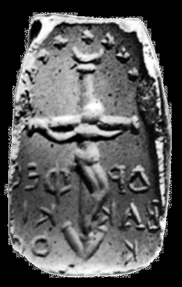 Распятый Дионис с 7 Плеядами над головой.