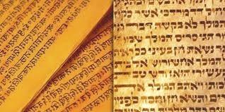 ОБЪЯСНЕНИЕ ИВРИТСКИХ МИФОЛОГИЧЕСКИХ ТЕРМИНОВ ПОСРЕДСТВОМ САНСКРИТА