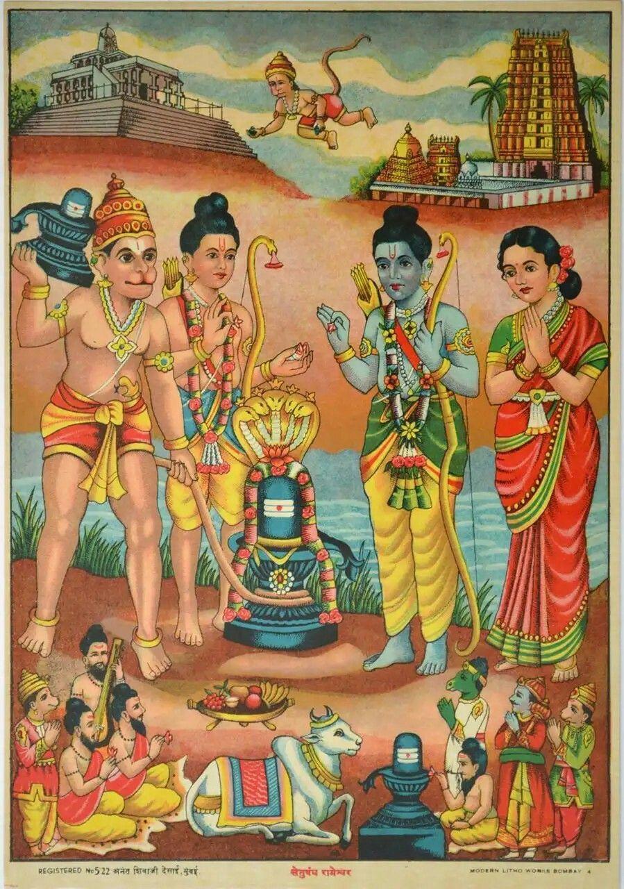 Установление Рамешвара-джйотирлингама.