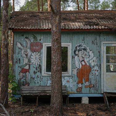 Lelev Children's Camp 'Emerald'