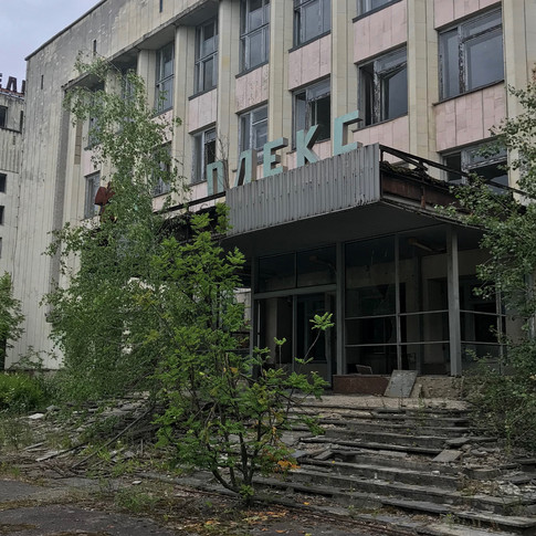 Pripyat City Administration