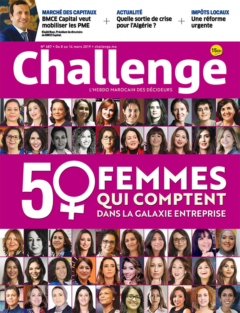 50 most influential business women