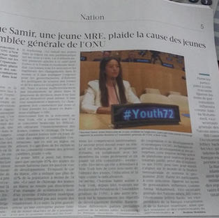 Chaymae Samir Speaks About MENA Millennials at the UN Assembly General