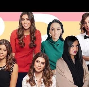 50 Women Behind Brands