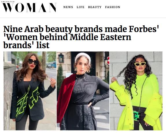 Chaymae Samir List Women