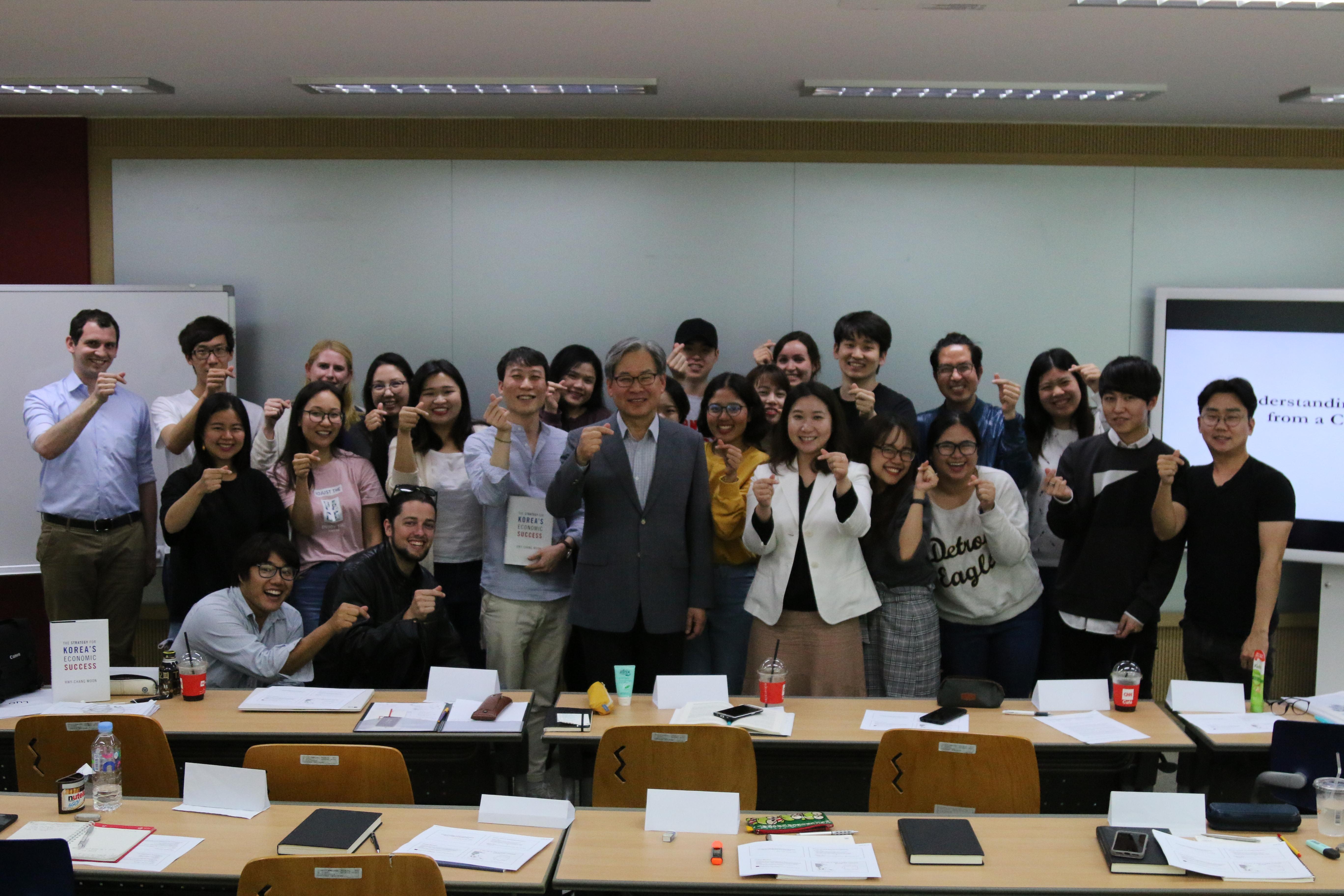 Moon_Last Class at SNU