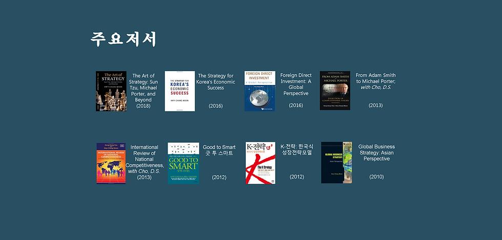 books blue full_Korean01.png