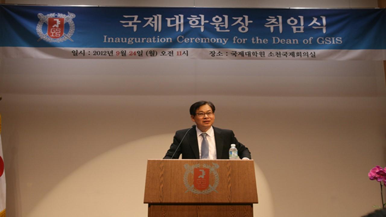 Moon_Dean Inauguration