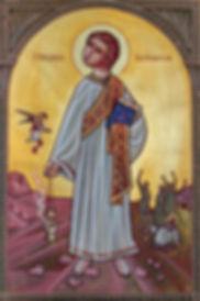 St_Stephen.JPG