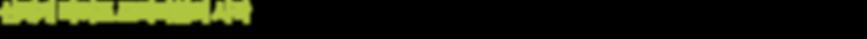 main_txt01.png