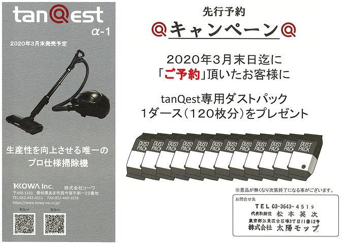 20200129164010-0001.jpg