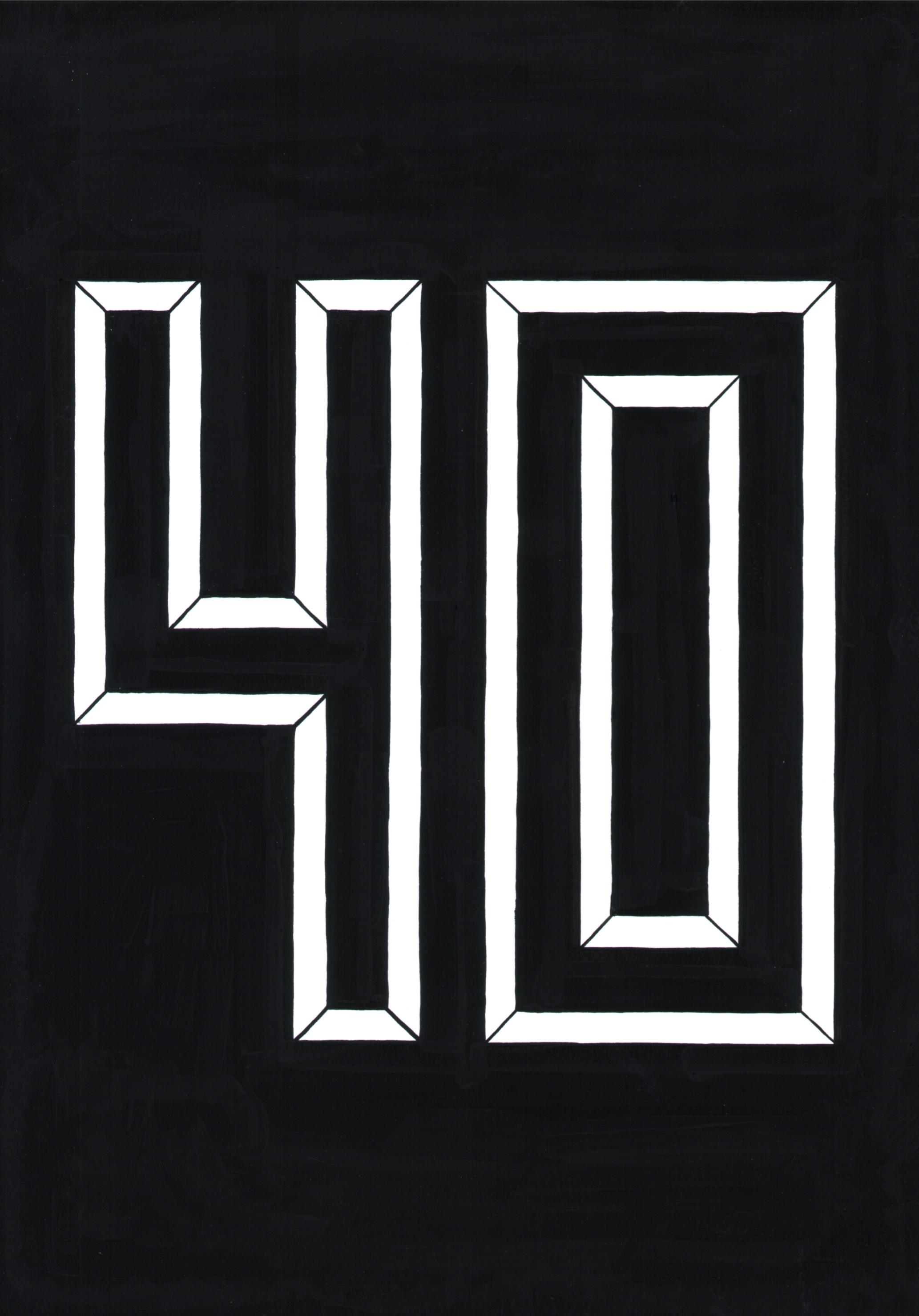 Число 40