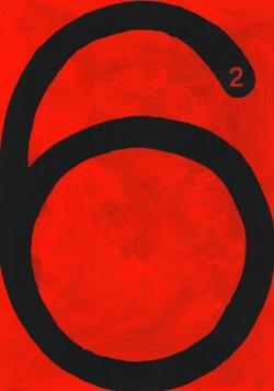 Число 62