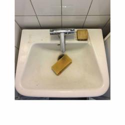 Bathroom Poetry 1:6
