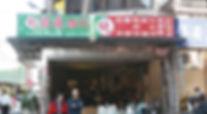 切圖_工作區域 4.jpg