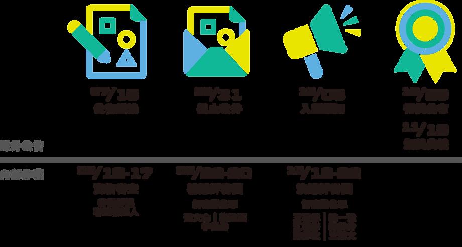 資產 44_3x.png