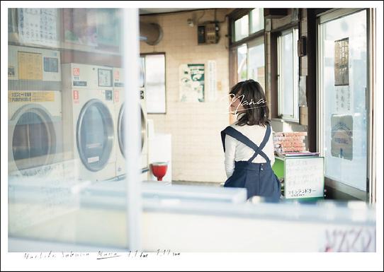 【62】2020.7.7-19   佐久間ナオヒト写真展 「Nana」