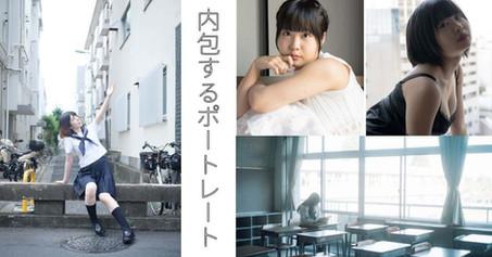 【65】2020.12.16-20|ユカイハンズ ・ アシスタント写真展「内包するポートレート」