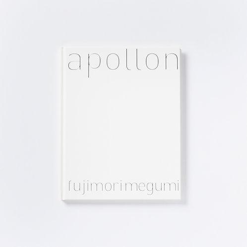 【通常版】フジモリメグミ 写真集『apollon』
