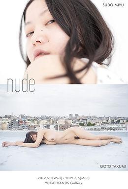 【51】2019.5.1-6   ユカイハンズ・アシスタント 二人展「nude」