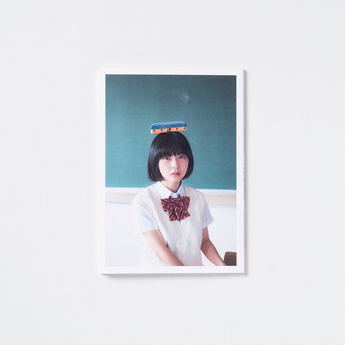 極私的写真集『少女礼讃(四)思春期心理学』【40部限定】
