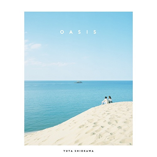 【40】2018.5.30-6.10 | ユカイハンズ企画展 #007 「塩川雄也 写真集『OASIS』出版記念展 」